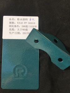 Hammer Powder Coating pictures & photos