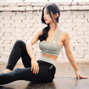 Wholesale Custom Yoga Sports Suits pictures & photos