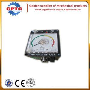 Wind Speed Sensor Anemometer Txfs-2 pictures & photos