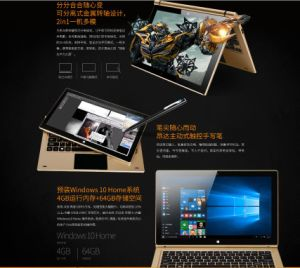Onda Xiaoma 11 2 in 1 Tablet PC Intel Apollo Lake N3450 4GB RAM 64GB ROM 11.6 Inch 1920*1080 IPS Windows 10 OS Dual-Band WiFi Gold Color pictures & photos
