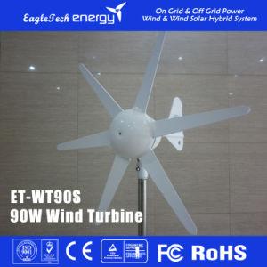 300W Wind Turbine Generator Solar Hybrid Streetlight Wind Driven Generator Wind Mill