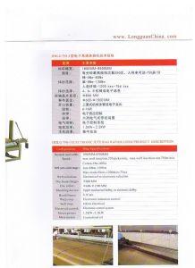 Hhlg798-I Electronic Jute Bag Rapier Loom pictures & photos