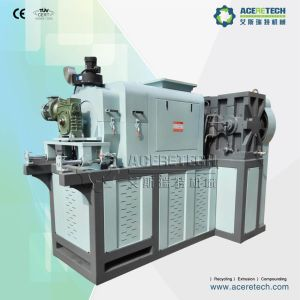 New Technology Plastic Squeezing Machine for Plasticwashing Dewatering pictures & photos