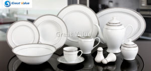 49PCS Round Shape Golden Inprint Tableware Set, China Porcelain Dinner Set pictures & photos