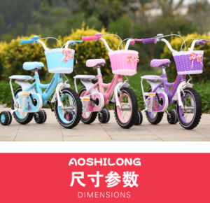 Ce Standerd 12′′ 14′′ 16′′ 18′′ 20′′ New Design Kids Bike / Children Bicycle Low Price for Child /OEM Service Used Bicycle LC-Bike-070 pictures & photos