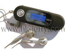 USB MP3 Player (HJM-001)