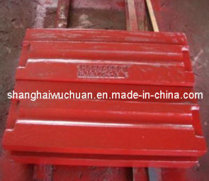 Crusher Parts Blow Bar for PF1214 Impact Crusher pictures & photos