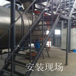 Bed Vacuum Powder Dryer