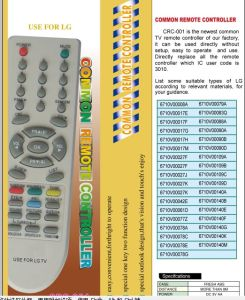 High Quaity Universal Remote Control (URC-1) pictures & photos
