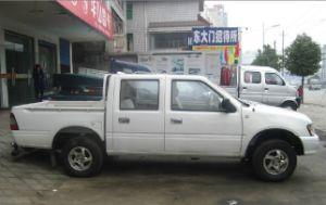 Pick Up (EQ1021)