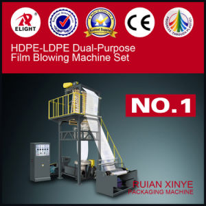 Plastic HDPE-LDPE Dual-Purpose Film Blowing Machine Set pictures & photos