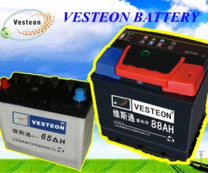 DIN Car Battery 12V75ah 268X175X190 pictures & photos