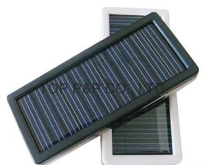 Solar Charger (NB001)