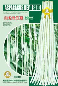 Bai Long Cowpea Seeds (362)