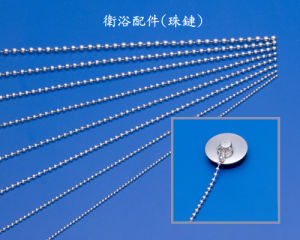 Bathroom Accessories (Ball Chain) (018)