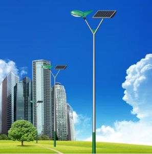 Solar Street Lamp/PV LED Street Lamp pictures & photos