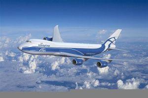Air Freight Cargo Service to New York Detroit Los Angeles Philadelphia Chicago Houston