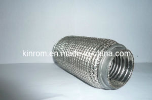 Mesh Covered Flexible Pipe