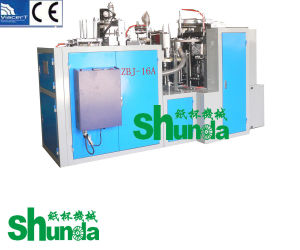 High Gram Material Paper Cup Machine Zbj-16A