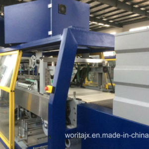 Wd-450A Shrink Film Wrapping Machinery (WD-450A) pictures & photos