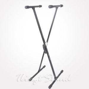 """""""X"""" Style Keyboard Stand (TKB131)"""