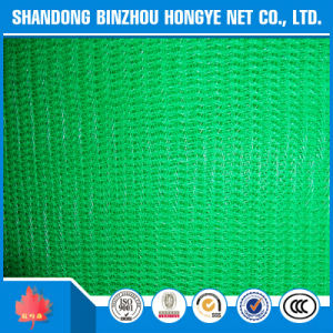 2016 New HDPE Shade Net, Green Sun Shade Net, Agricultural Shade Net with Low Price pictures & photos