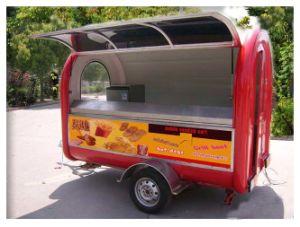 Towed Bar Food Cart; Hotdog Cart; Coffee Vending Cart