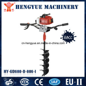 68cc Professional Tree Plant Machine Gasoline Ground Drill pictures & photos