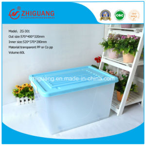 Heavy Duty 60L Plastic Storage Box Food Container Gift Box Shoes Box for Household Products pictures & photos
