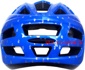 in-Mold Kid Helmet, Inmold Kid Helmet, Kid Bike Helmet, Ce Kid Helmet pictures & photos