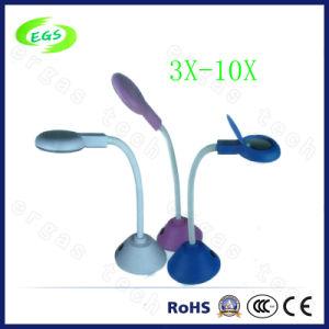 Hot Sale Desk Magnifier Lamp (EGS-200U) pictures & photos