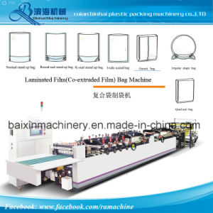 Laminated Film Three Side Sealing Plastic Bag Making Machinery (BXZD) pictures & photos