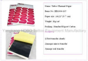 Wholesale Tattoo Accessories Medical Supplies Laser Machine Sticker pictures & photos