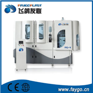 High Speed Servo Automatic Plastic Pet Mineral Water Bottle Blowing Molding Machine pictures & photos