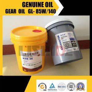 Hydraulic Oil for Excavator Anti-Wear Hydraulic Oil
