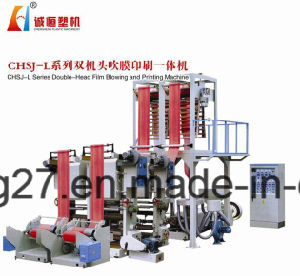 Double-Head Film Blowing Machine and Printing Machine pictures & photos