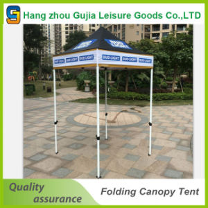 5 X 5 FT Outdoor 420d Oxford Canopy Party Tent
