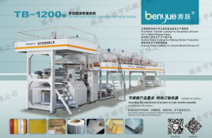 Solventless Silicone Adhesive Product Coating and Laminating Machine