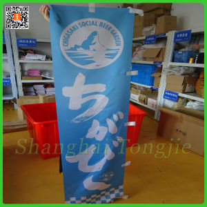 2015 Advertisement Flying Rectangle Flags pictures & photos