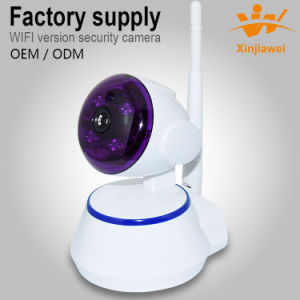 Shenzhen WiFi Voice Recorder Security Camera pictures & photos