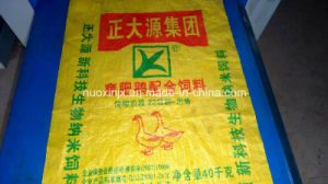 PP Woven Bag to Bag Flexographic Knitting Printing Machine pictures & photos