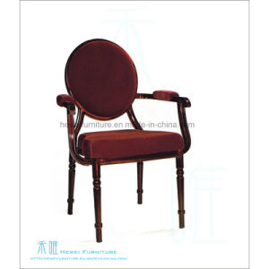 Restaurant Metal Imitated-Wood Banquet Dining Chair with Armrest (HW-YF041C)