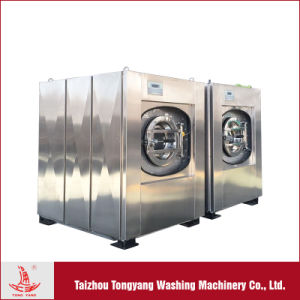 Commercial Industrial Laundry Washer Extractor, Commercial Laundry Washer Extractor, Laundry Washing Equipment pictures & photos