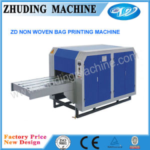 3 Colors Bag to Bag Flexo Printing Machine for PP Woven Bag pictures & photos