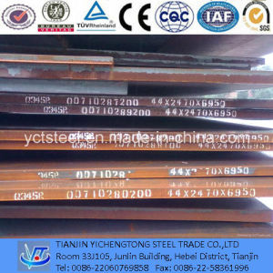 Normalizing Q345r Boiler Vessel Plate pictures & photos