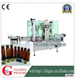 Ylg-Gz1003cyautomatic Medical Powder Filling Machine pictures & photos
