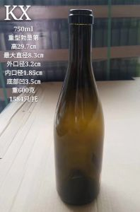 High Quality Green Glass Wine Bottles pictures & photos