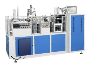 2015 Economical Double PE Coated Paper Box Making Machine pictures & photos