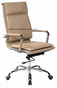 Office Furniture-Modern High Back Swivel Executive Chair (BS-1509A) pictures & photos
