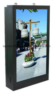 55inch Outdoor TV with Protection Glass pictures & photos